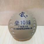 宏远垒球10寸/仿皮革