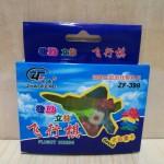 朝锋立体飞行游戏棋ZF-399/100付