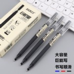 宝克大容量中性笔/PC-3808/0.5/黑色/12支/盒