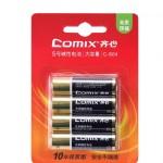 齐心5号碱性电池/4个装/C-504/12排/盒
