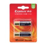 齐心5号碱性电池/C-502/2个装/30排