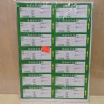 422/商品标价签/标价纸/100张/包