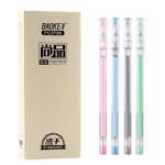 宝克尚品中性笔PC3738/0.5MM/黑色/12支/盒