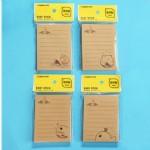 齐心动物系列牛皮纸优印贴/D5201/7.6*10.1CM/24包/盒