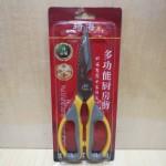 琦海厨房剪刀/328