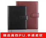 红缘活页记事本/HY-9816/80页/18.8*25.9CM