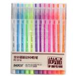 宝克针管彩色中性笔12色/0.6/PC3718/12支*12排