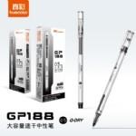 真彩大容量速干中性笔/GP188/黑/0.5/12支*12盒