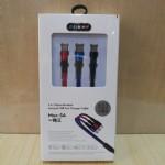 创造者手机一拖三套装X12雷火官网下载线/三种接口雷火官网下载线