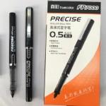 真彩直液式签字笔/FP7000/黑色/0.5MM/12支*12盒