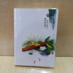 悦慕64K-10/15胶套本/360本/807号