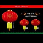 150CM绒布灯笼/中国结欢度佳节/10对/件/85号