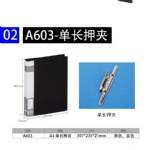 齐心文件单长夹A603/黑色/4合*20个/合/件/532号