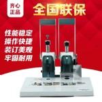 齐心铆管财务装钉机CM-3008/2台/件/204号