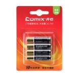 齐心7号碱性电池/C-704/12排*4粒/排