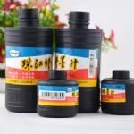 珠江中墨汁230毫升/一箱40支/件/350号/5.10升价