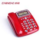 中诺电话C028/20台/件