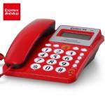 齐心电话机T100/HCD139/163/20台/件/142号