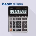 正卡西欧计算机GX-120B