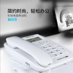 齐心电话机多功能免提T330/20台/件/156号