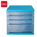 齐心五层塑胶文件柜/蓝色/B2247/4个/件/845号