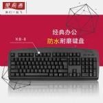 正双飞燕键盘KB-8/USB扁口