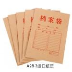 盛泰档案袋进口纸A28-3/12包*50个/件/345号