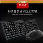 双飞燕针光防光光电套装KR-8572NU/USB扁口