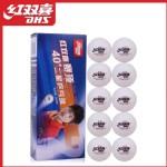 红双喜赛顶二星乒乓球/白色/D40+/10个/盒