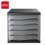 齐心五层塑胶文件柜/黑色/B2247/4个/件/846号