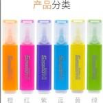 齐心荧光笔HP908紫色/10支*72合/件/642号