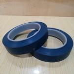 2.0电工胶布/蓝