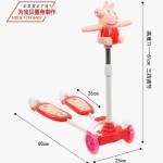 小猪闪灯4轮滑板车