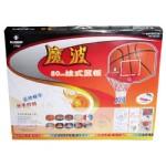 80CM挂墙篮球板80320A