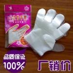 万诺日一次性手套/200包/50只包
