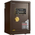 齐心电子密码保管箱BGX-2058棕色/972号