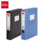 齐心文件盒A1248/蓝色/胶2寸/18个/件/7989号