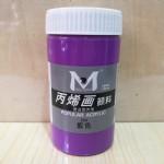 美邦丙烯A300/紫色/30支