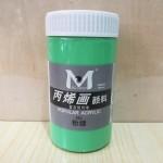 美邦丙烯A300/粉绿/30支