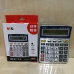 晨光计算机语音型ADG98120A/10个/盒