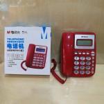 晨光电话机AEQ96761/20台