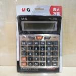 晨光语音型计算机MG-188/ADG98137/10个/盒