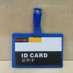 远生证件卡US-01P横/不带夹
