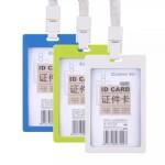 齐心证件卡A7932/黄绿色/配绳/竖/4包*10个/包
