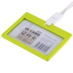 齐心证件卡A7931/黄绿色/配绳/横/4包*10个/包