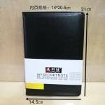 金科健25K记事本/915-25/14*20.5CM/100本/件