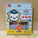 真彩油画棒HP576-24/20合/盒