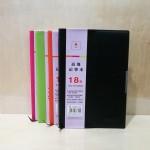 红缘18K高级记事本/B6218/40本/盒