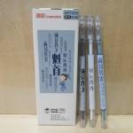 真彩GP7530全针管中性笔/0.38mm/黑/12支/盒