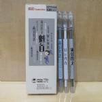 真彩GP7530B全针管中性笔/0.5mm/黑/12支/盒